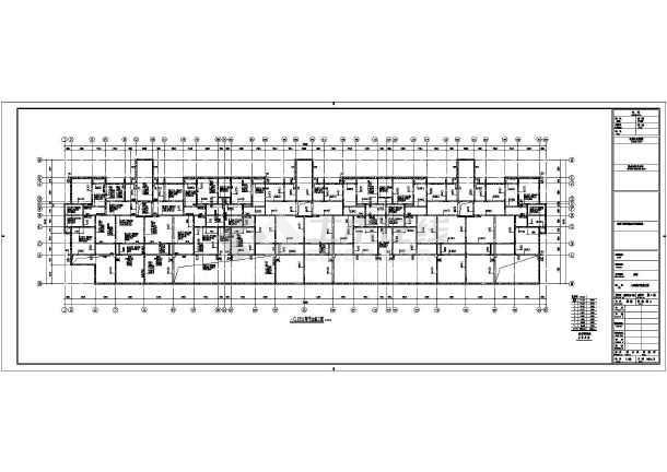 质保图纸 结构设计施工图 剪力墙结构施工图 住宅楼 【河南】七层剪力