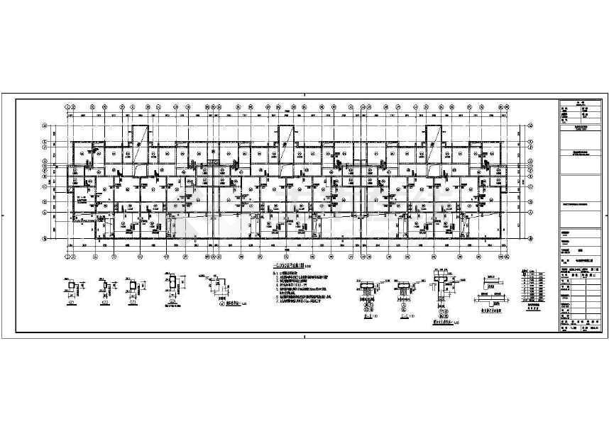 图纸包括:结构设计说明,基础图,墙柱平法施工图,剪力墙柱表