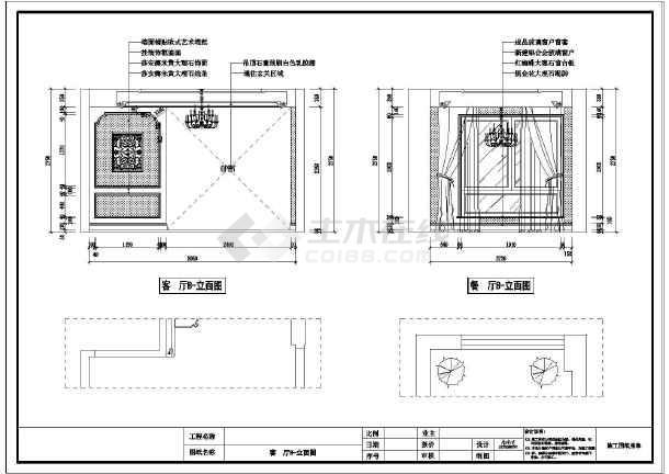结构图,拆墙布置图,砌墙布置图,平面布置图,平面尺寸图,吊顶布置图