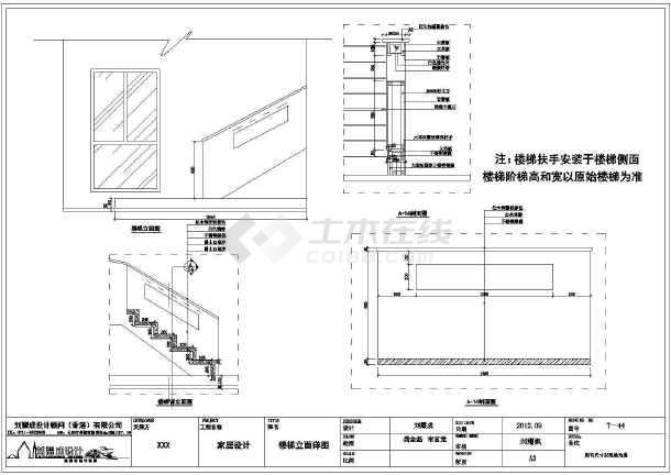 【长沙】现代风格四层联排别墅室内装修施工图别墅虞城县房子图片