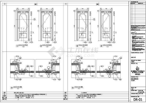 本图纸为观澜高尔夫别墅样板间装修设计图,包含插座平面图