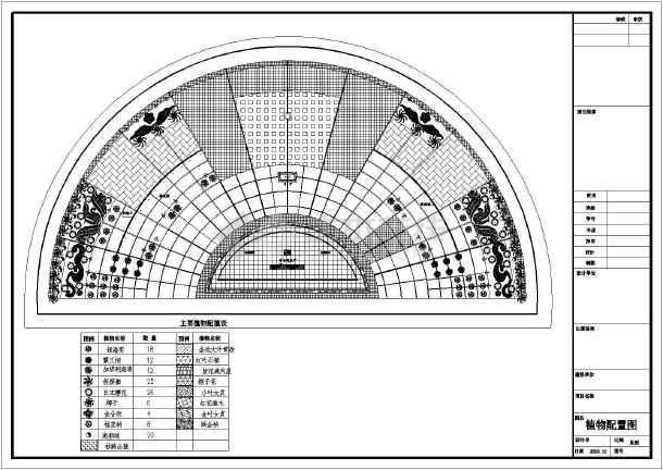 某半圆形广场施工图设计cad图纸