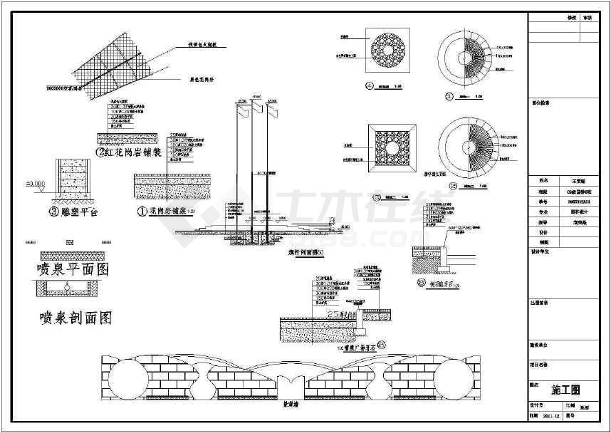 本图纸为:某半圆形广场施工图设计cad图纸,内容包括:总平面图,植物