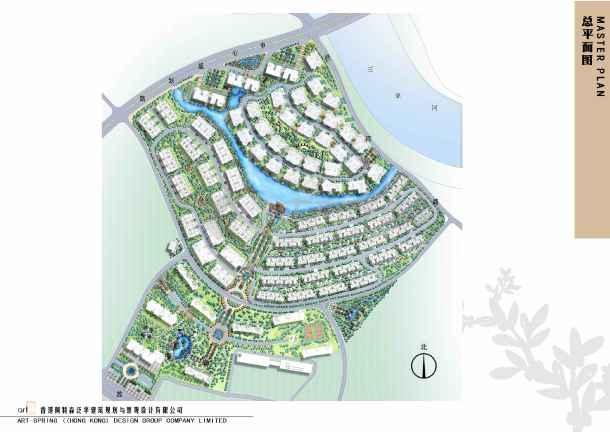 【三亚】凤凰水城c地块景观方案设计——阿特森泛华图片