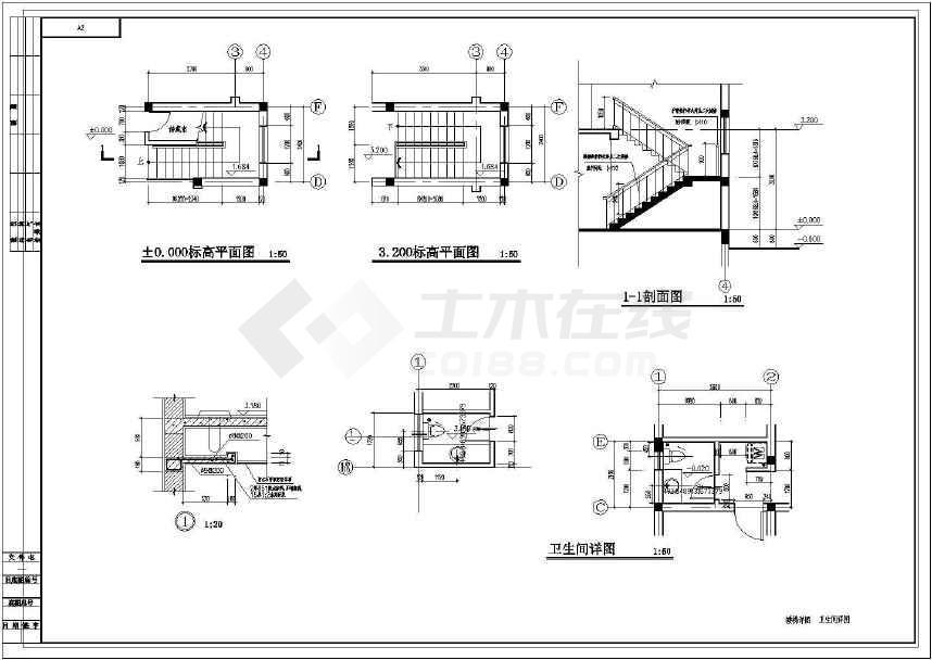 【上海】二层独栋别墅建筑和结构施工图