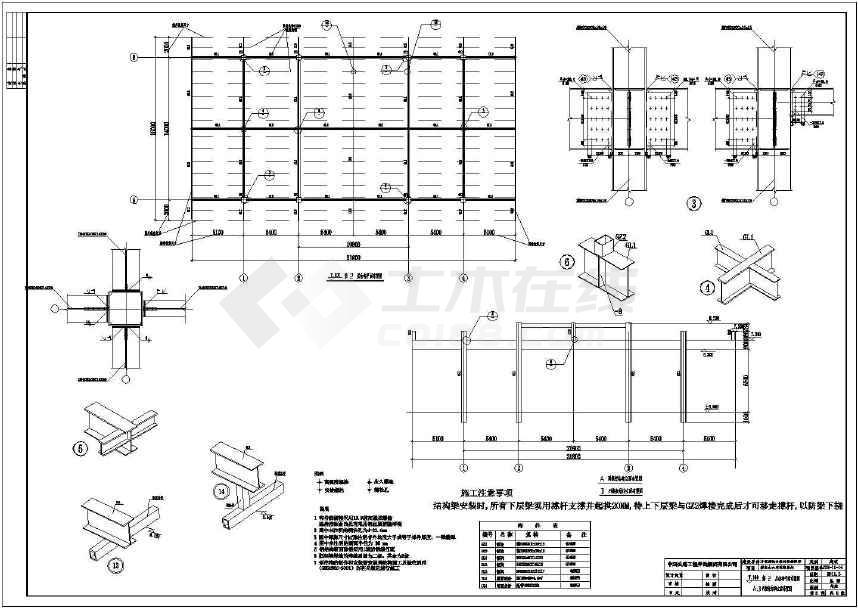 某收费站轻钢结构雨棚结构设计施工图