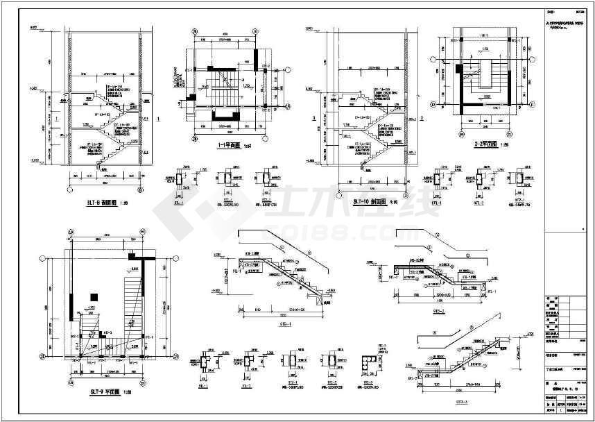 10层部分框支剪力墙结构商住楼结构施工图