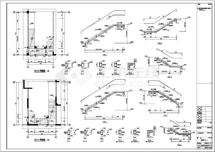 所属分类:剪力墙结构商住楼 剪力墙结构图纸 建筑结构图