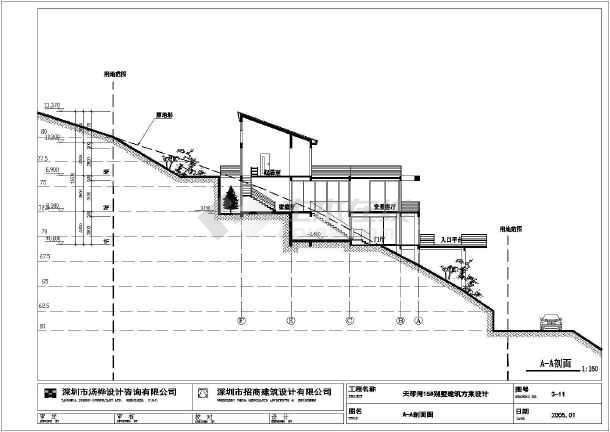 别墅建筑施工图 其他 【深圳】天琴湾15号别墅方案设计文本图纸