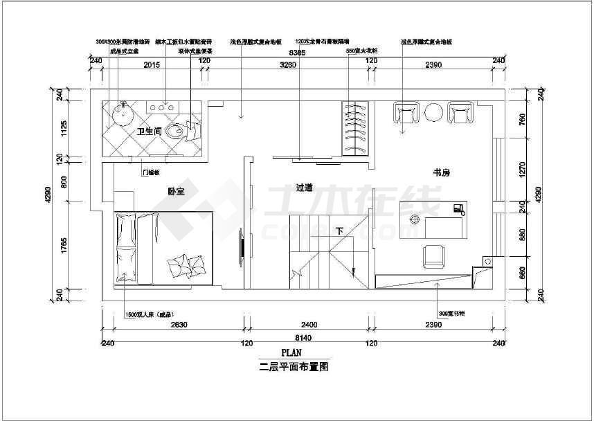 国际广场某阳光单身公寓室内设计装修图