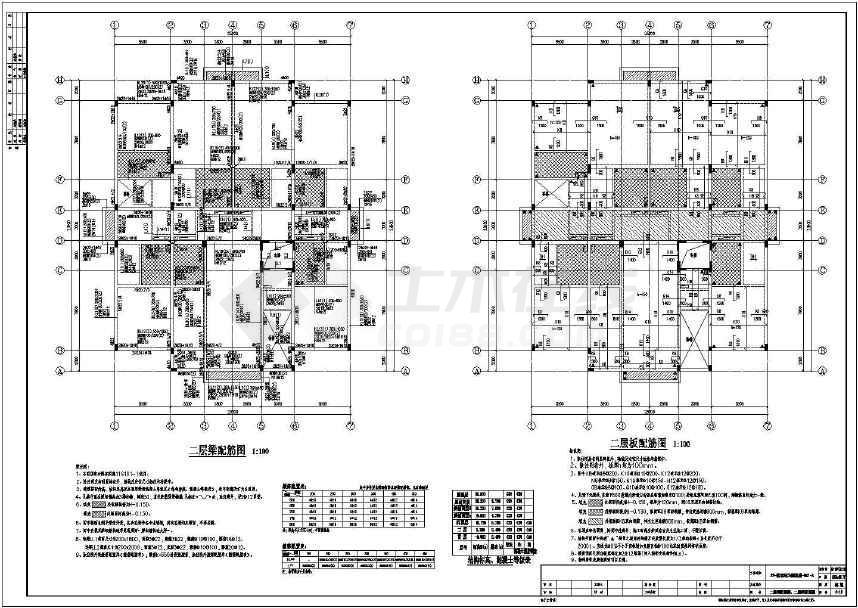 奥地利风情酒店结构设计施工图(含建筑图)