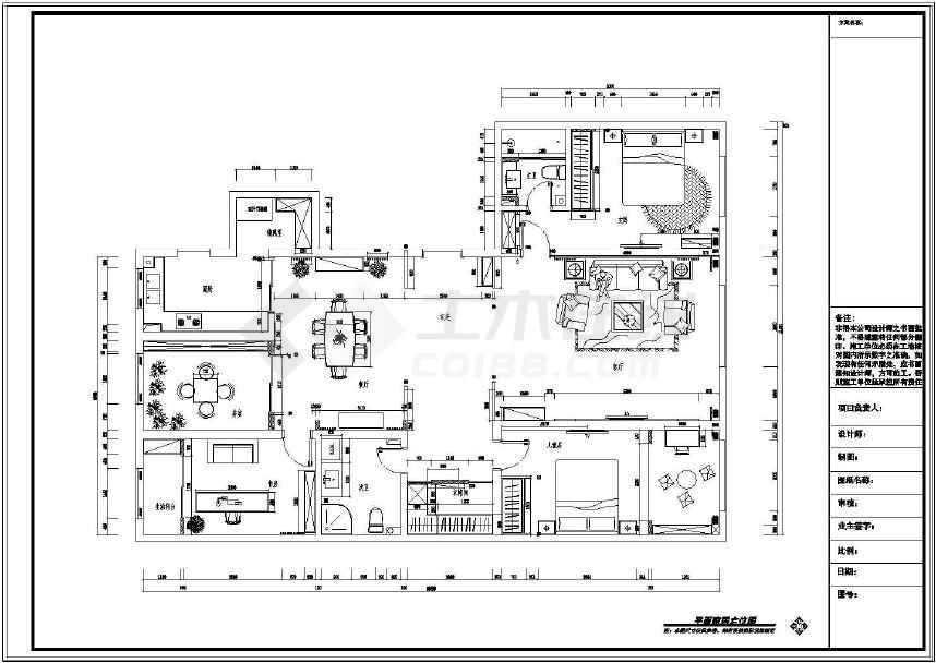 雅致空间新中式风格三居室样板间装修施工cad图(含效果)-图1图片