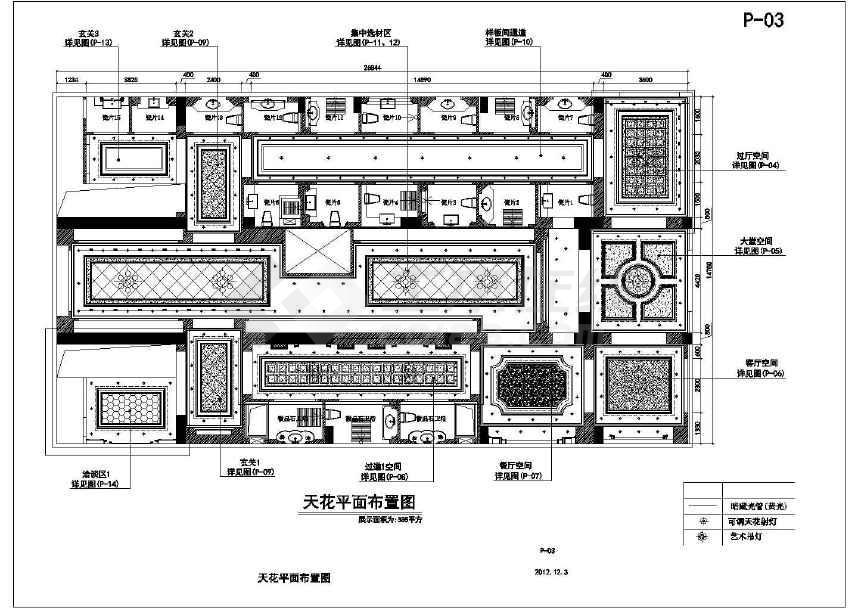 【山西】欧式风格豪华瓷砖展厅室内装修设计施工cad图