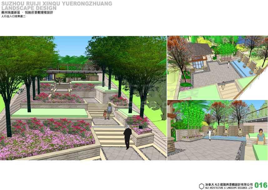 【苏州】现代东南亚风格庭院环境设计方案