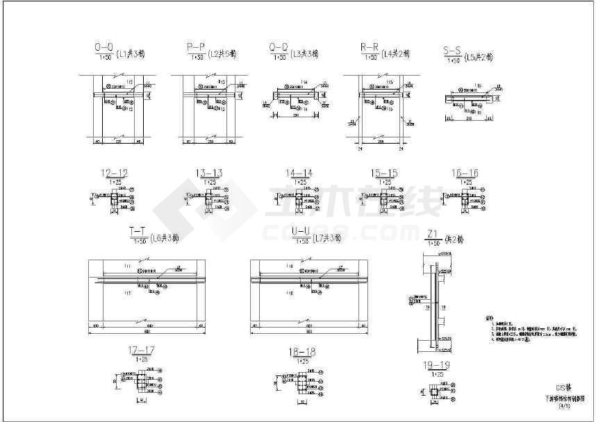 Gis楼图纸星云钢筋结构,共五张下载素材视频楼梯图片