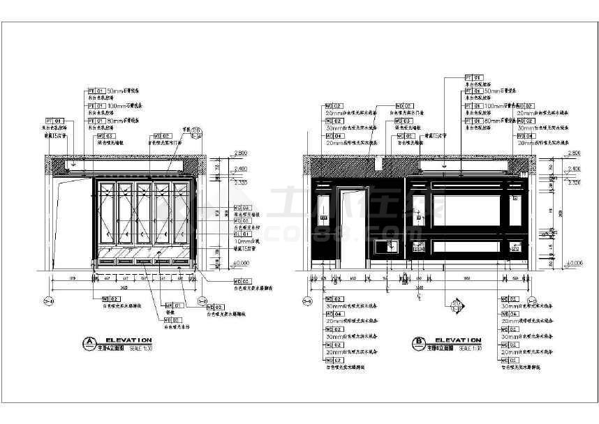 格三居室样板间室内装修施工图 附效果图高清图片