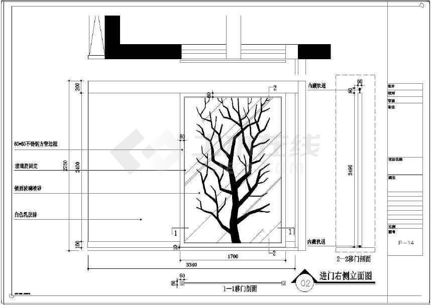 【苏州】130平现代简约三室一厅室内装修设计图纸