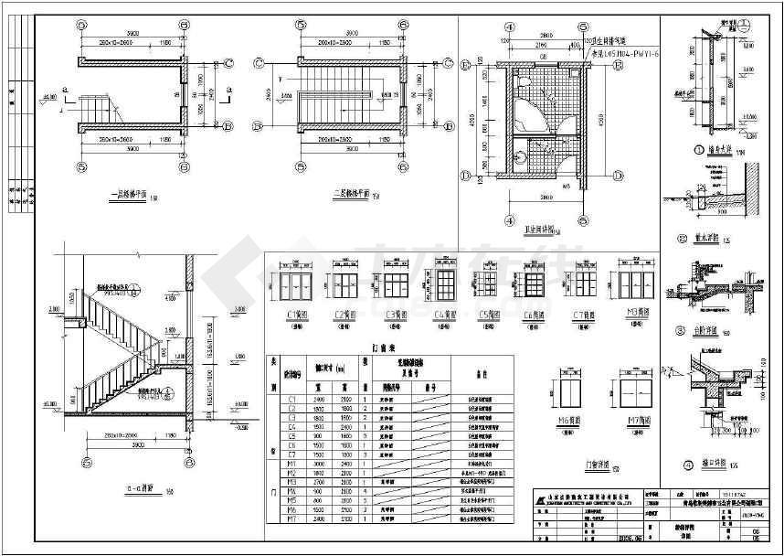 二层独栋别墅建筑设计施工图(含效果图)-图3