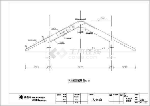 【江苏】某古典中式亭子设计施工图