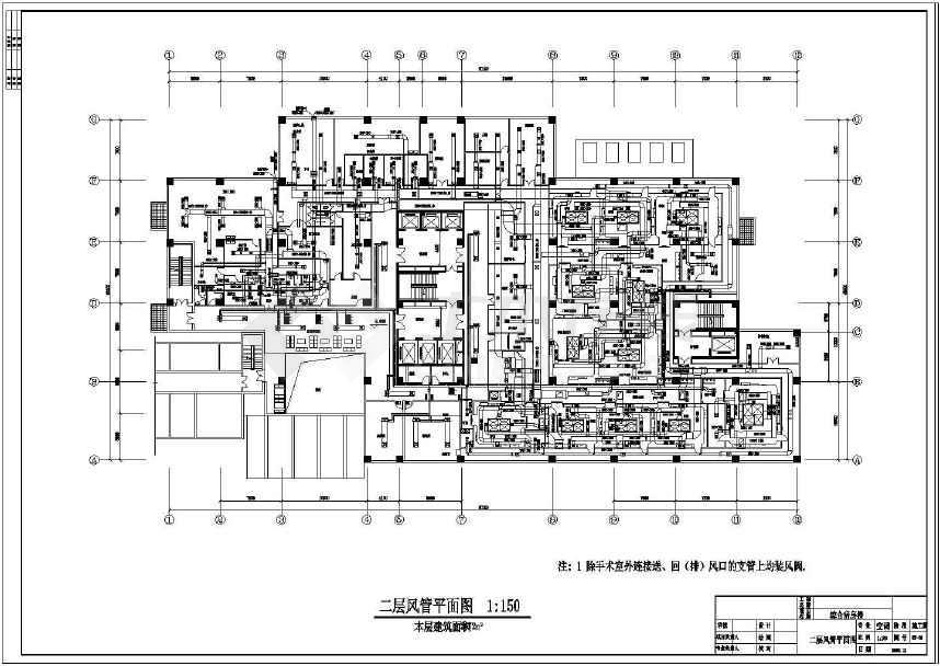 某市医院人民a医院手术室图纸及自控键盘图纸机械pcb空调图片