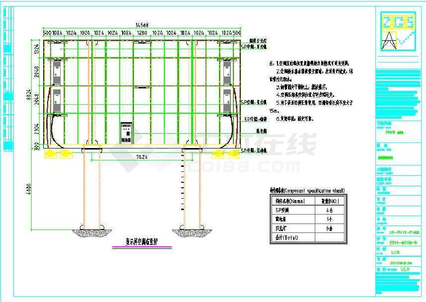 某地区led显示屏双立柱钢结构设计图