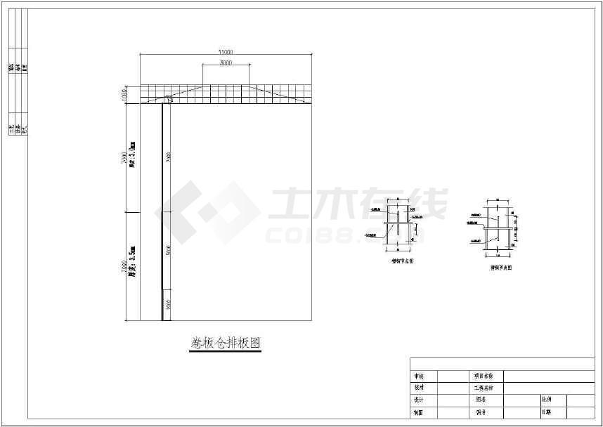直径11米高14米高筒式钢板仓结构设计图
