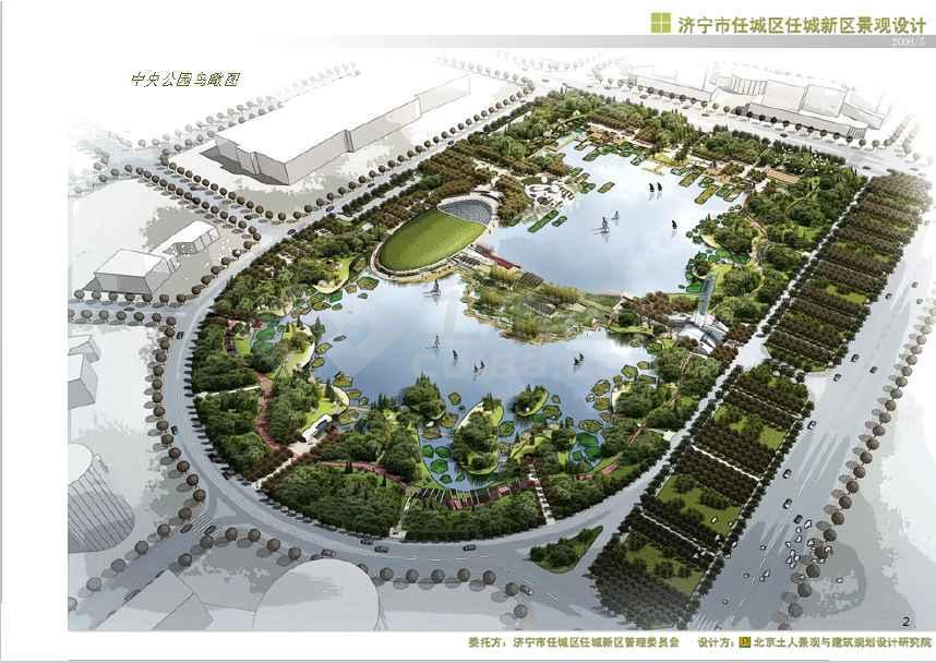 【山东】城市新区起步区公园,道路及水系景观设计方案(ppt格式)-图一图片