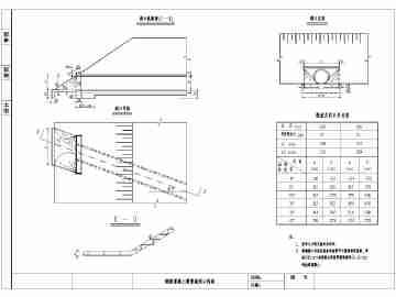 涵洞,通道施工组织设计报审表a-1