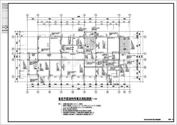 【广东】现代风格六层办公楼施工图(含水电结构施工图