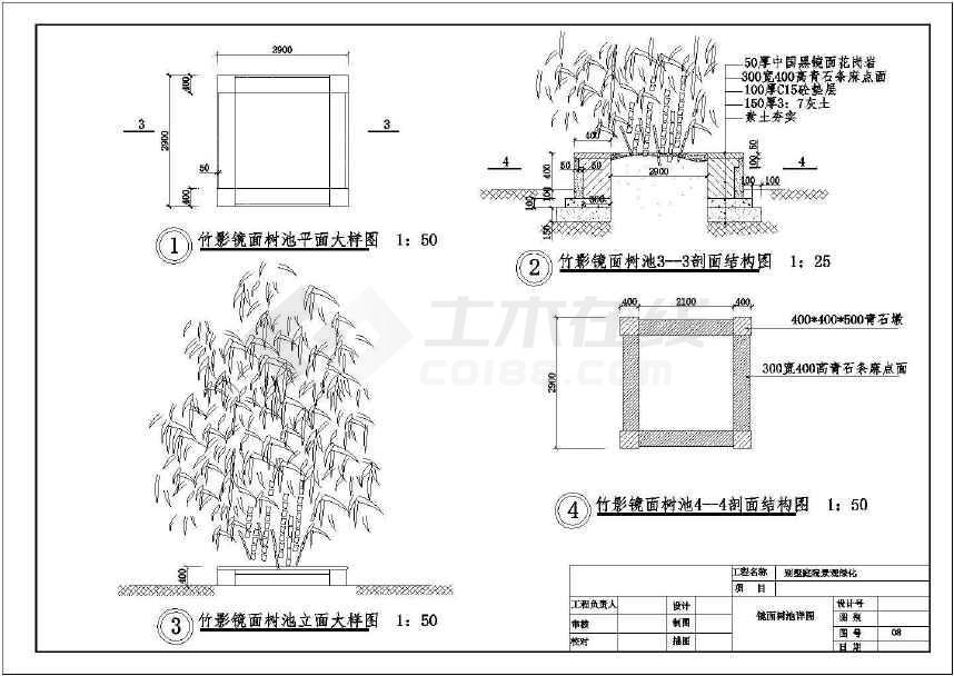 庭院图纸园林绿化工程设计施工眼镜别墅图纸作自vr图片