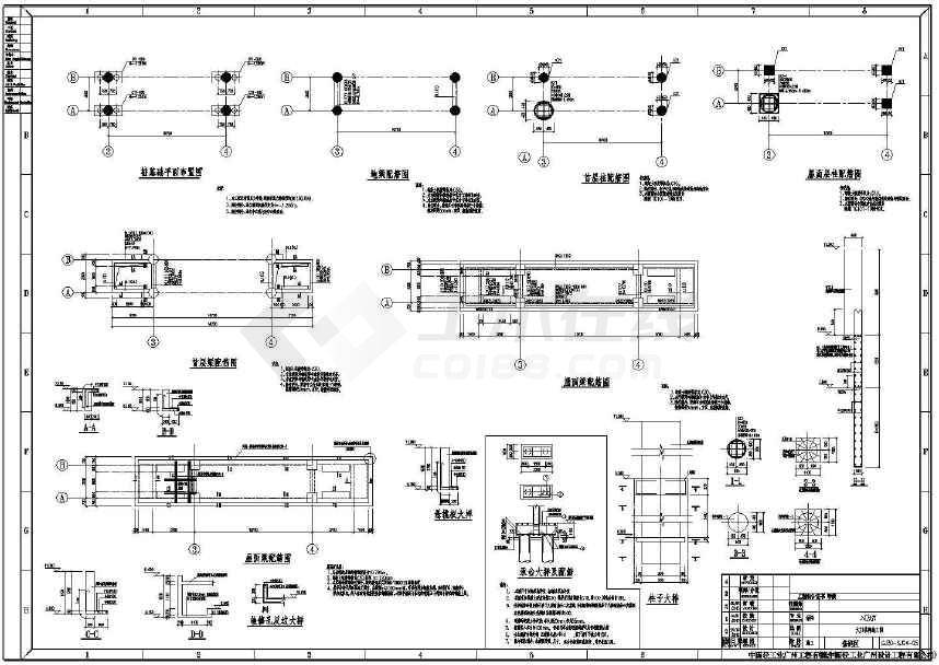 某工厂厂区入楼大门及门卫结构施工图