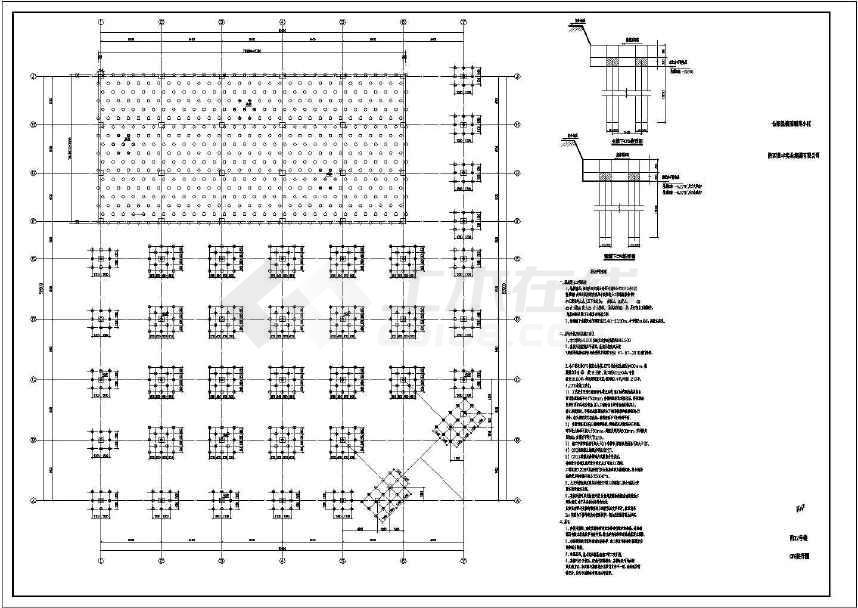 【陕西】16层框架剪力墙结构酒店商业综合