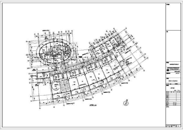 【杭州】主体三层局部二层框架幼儿园全套施工图