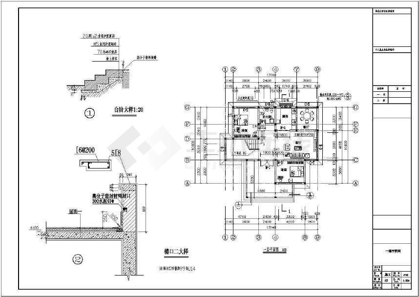 农村二层自建房全套施工图(附效果图)-图1
