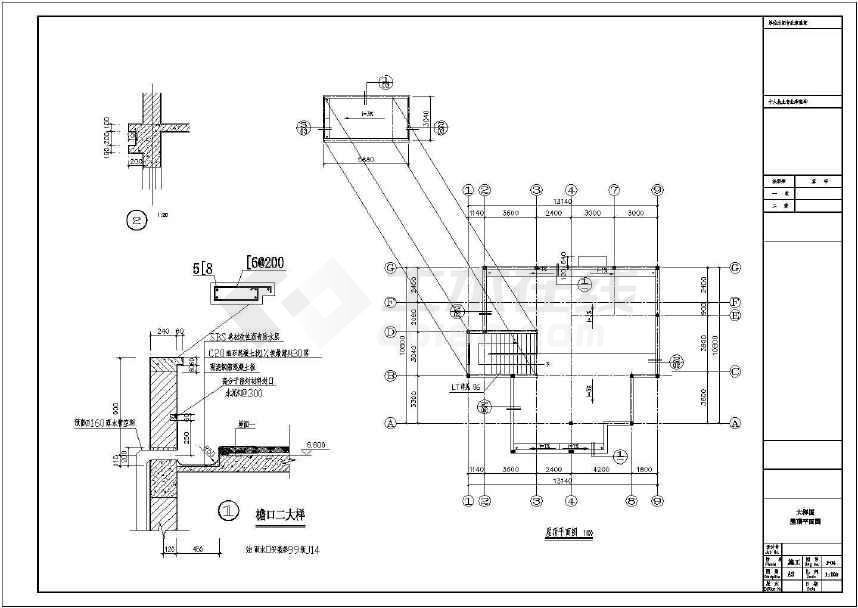 农村二层自建房全套施工图(附效果图)-图3