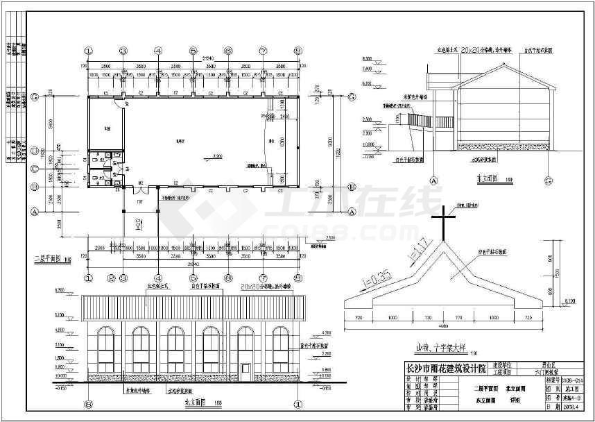 基础大样图,柱大样图,二层平面布置图,木屋面结构布置图,木屋架大样图