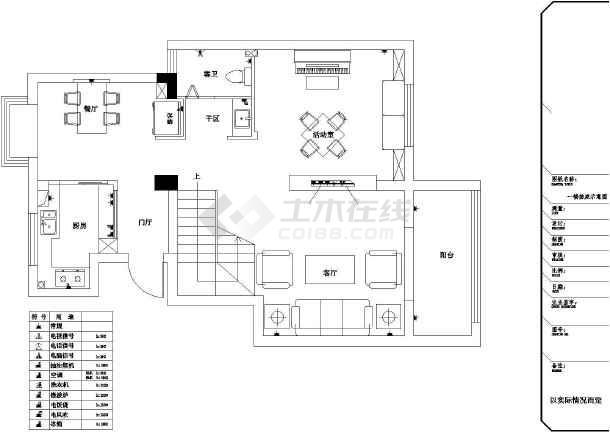 房区a复式美式复式格式样板间装修施工CAD图pdf如何转换成cad风情图片