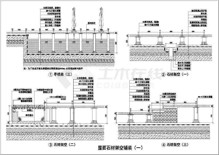 某安装力强万承重器标准支撑CAD高架式图纸床衣帽间图纸图片
