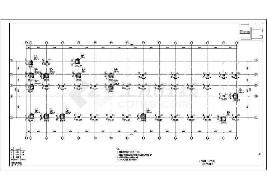 某4层幼儿园框架结构综合楼结构施工图