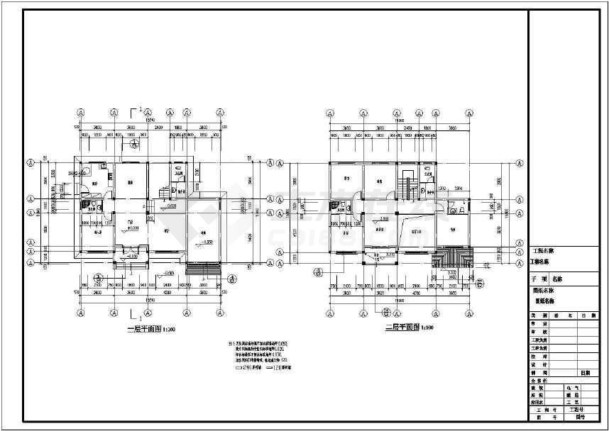 三层砖混新农村独栋别墅建筑、结构、水电施工图-图1