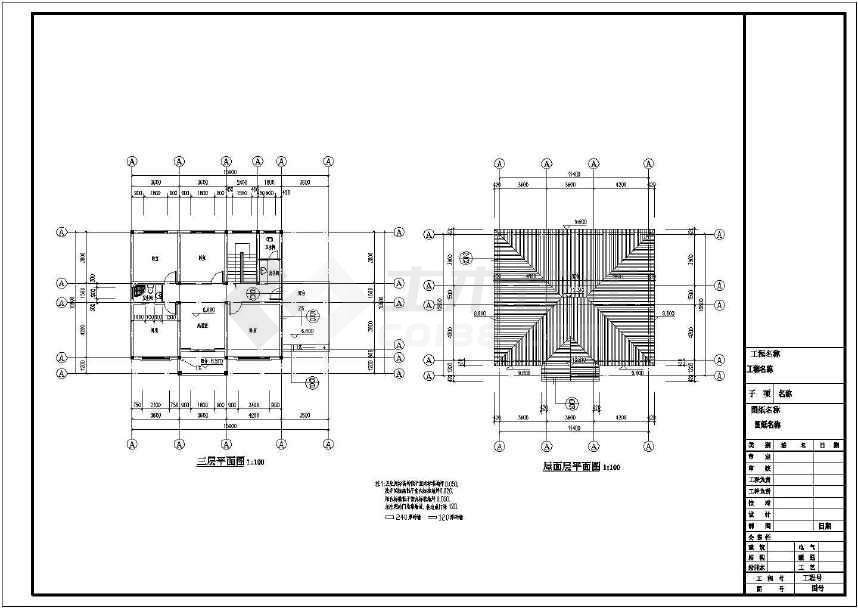 三层砖混新农村独栋别墅建筑、结构、水电施工图-图2