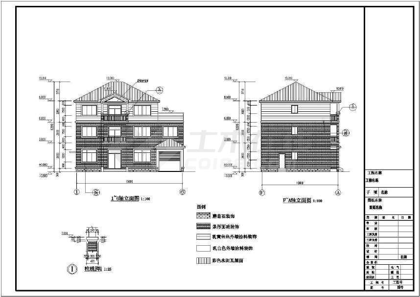三层砖混新农村独栋别墅建筑、结构、水电施工图-图3