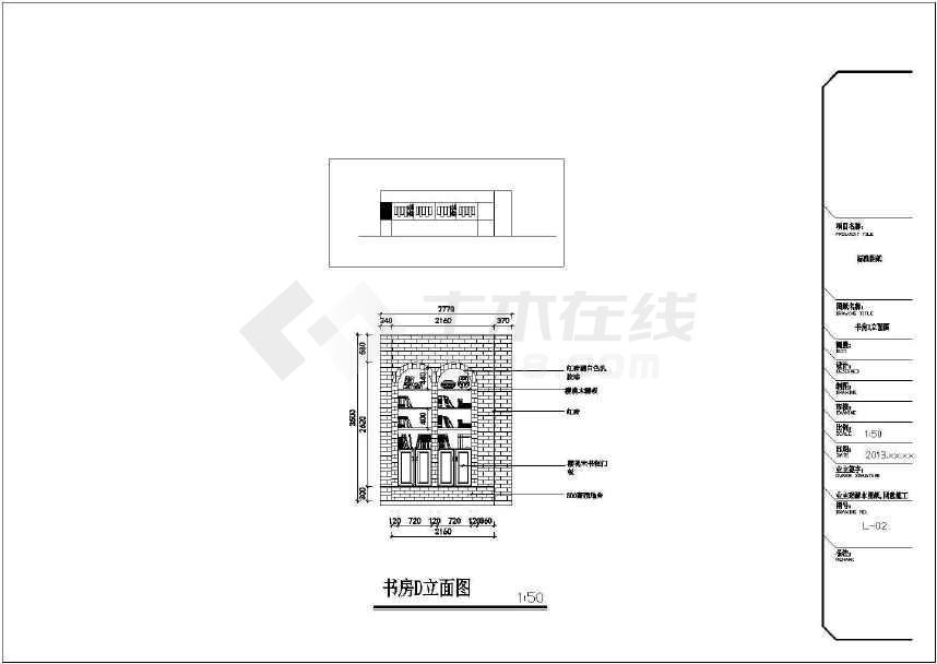 【江苏】某欧式风格三居室装修设计施工图(含效果)