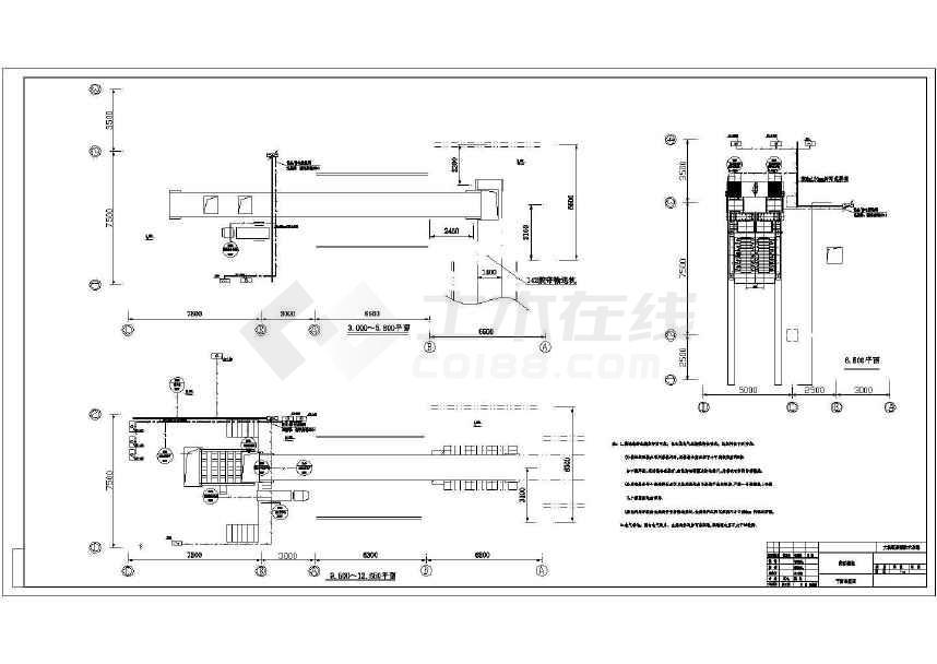 某地煤矿大块煤破碎系统设计图(含动力配电)
