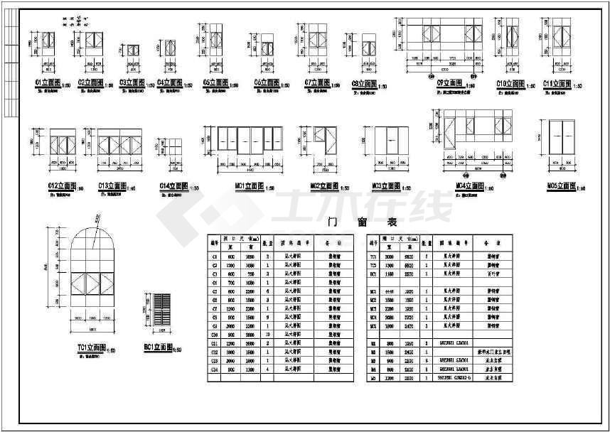 【东海】三层别墅建筑施工图,含效果图-图3