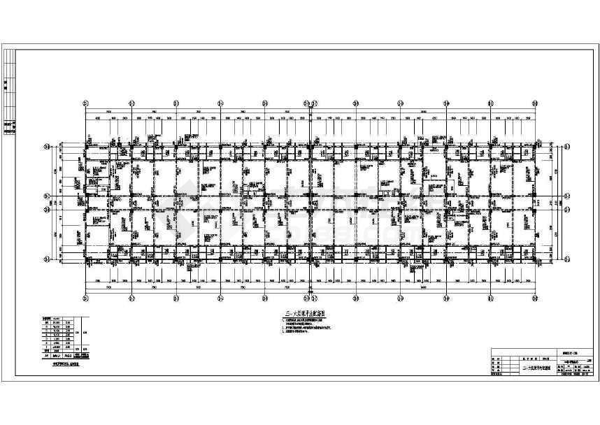 某地6层框架结构大学生宿舍楼结构设计施工图图片