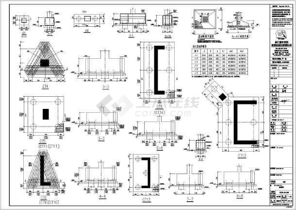 17层框剪结构商住楼结构图,底部两层商业裙房