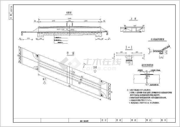 5m长箱涵工程设计施工图