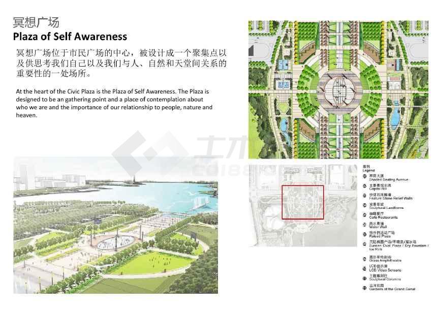 【山东】临湾滨湖中轴公园景观规划设计方案(含扩初设计)