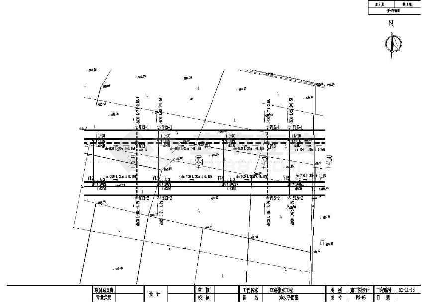 排水工程设计施工图